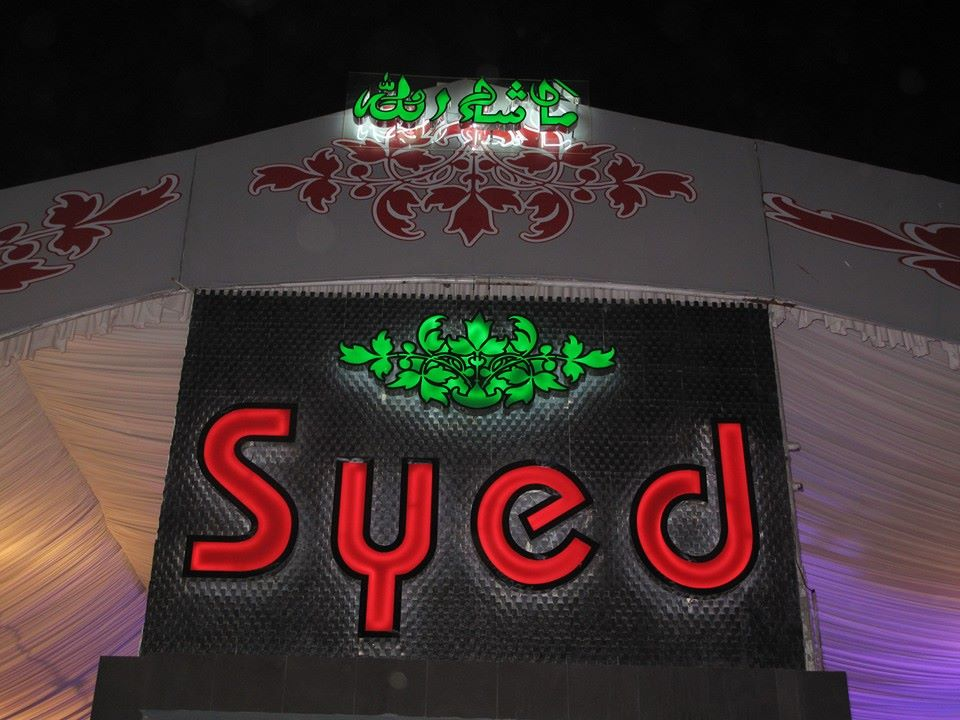 Syed Banquet - Booked.pk