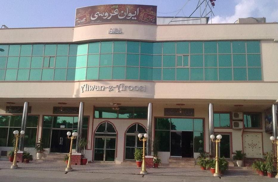 Aiwan-e-Aroosi Banquet Hall - Booked.pk
