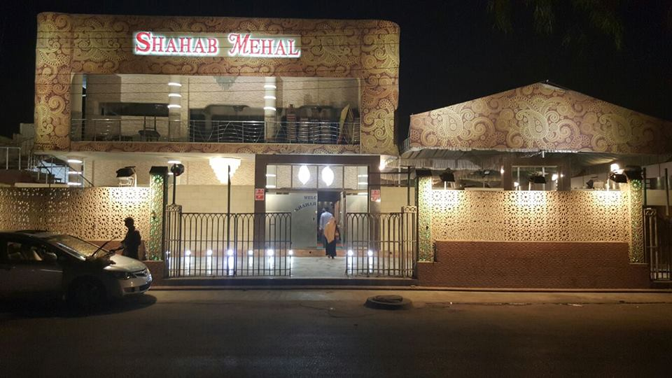 Shahab Mehal Hall - Booked.pk