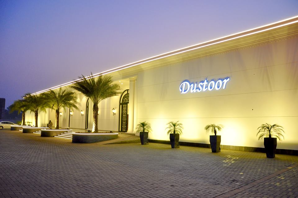 Dustoor Banquet Hall no 12-Garrison Golf & Country Club - Booked.pk