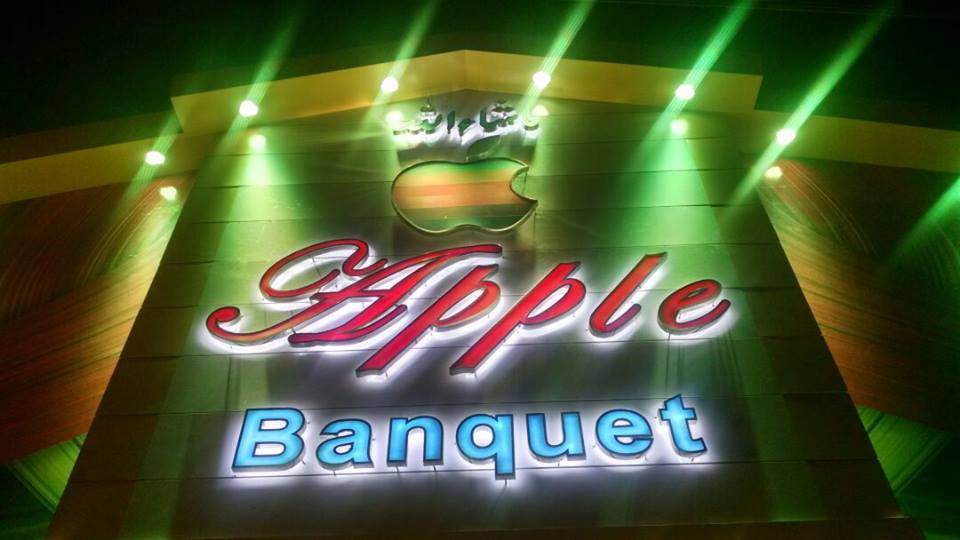 Apple Banquet - Booked.pk