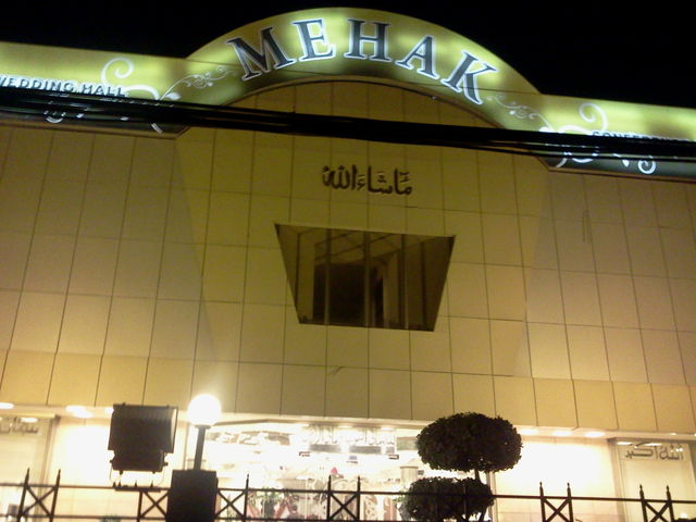 Mehak Wedding Hall  - Booked.pk