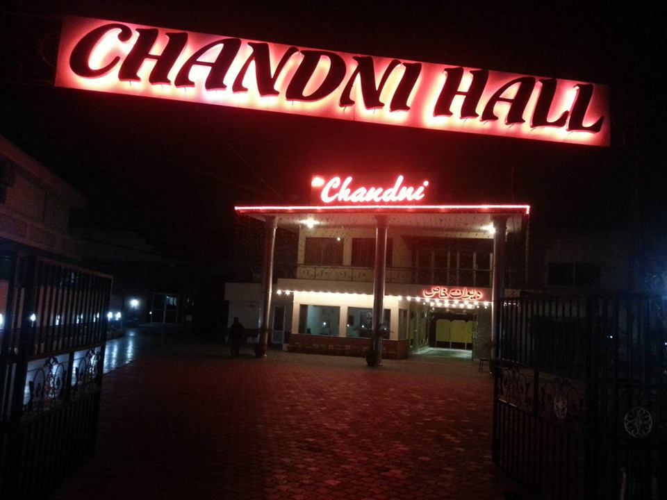 Chandni Banquet Hall - Booked.pk