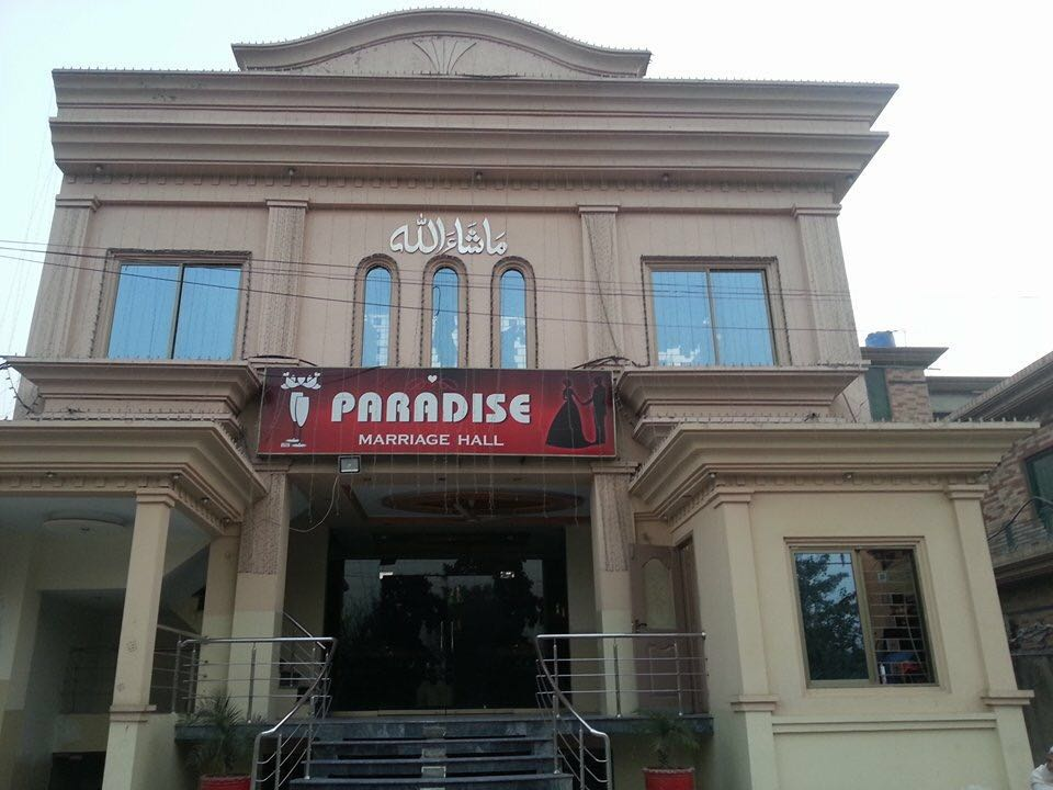 Paradise Banquet Hall - Booked.pk